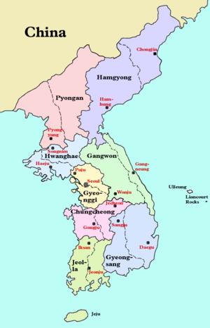 Eight Provinces of Korea - Image: Korea 8provinces en
