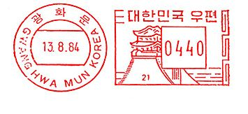 Korea stamp type B5.jpg
