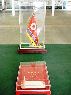 Korean Armistice Agreement.JPG