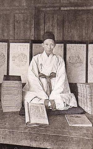 朝鮮の儒学者