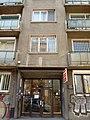 Kosta Pergelov home with memorial plaque, 49 Vasil Levski Blvd., Sofia.jpg