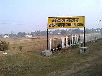 Kotalpokhar railway station - Image: Kotalpukur