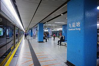 Kowloon Tong station - Kwun Tong Line platforms