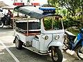 Krabi police - panoramio.jpg