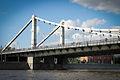 Krymsky Bridge, Moscow.jpg