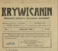 Krywičanin, № 1.png