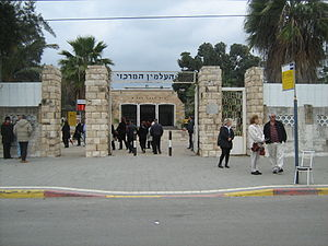 Kiryat Shaul Cemetery - Entrance to the Kiryat Shaul Cemetery
