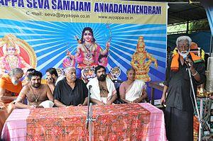 Kummanam Rajasekharan - Ayyappa Seva Samajam -Sabari saranasramam