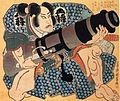 Kuniyoshi Utagawa, The actor 17.jpg