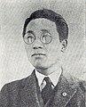 Kurachi Haruo.jpg