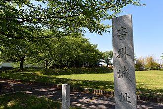 Toyoake, Aichi - Ruins of Kutsukake Castle