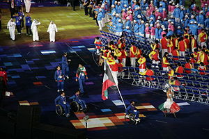 Kuwait at the 2012 Summer Paralympics - Kuwait Paralympic team at the London 2012 Opening Ceremony