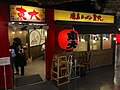Kyoto (29985118395).jpg