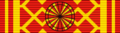 LAO Order of the a Million Elephants and the White Parasol - Officer BAR.png