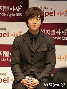 Description de l'image  LEESEUNGGI 2011.jpg.