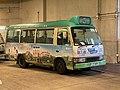 LZ3891 Kowloon 48 01-04-2020.jpg