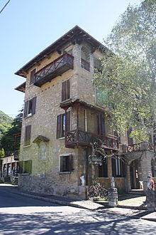Pensione Villa Rosa Lipari