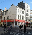 Ladbrokes, St Mary Street, Cardiff.jpg