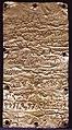Lamine d'oro in lingua etrusca e fenicia con dedica di un luogo sacro a pyrgi, 510 ac ca. 03.jpg