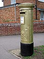 Laura Trott's Gold Post Box - geograph.org.uk - 3165376.jpg