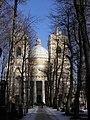 Laure Saint-Alexandre-Nevski - cathédrale de la Sainte-Trinité (1).jpg