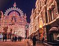 Le Goum à Moscou la nuit.jpg