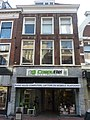 Leiden - Breestraat 173 - Compubel.jpg