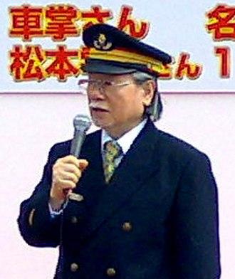 Leiji Matsumoto - Leiji Matsumoto in 2008.