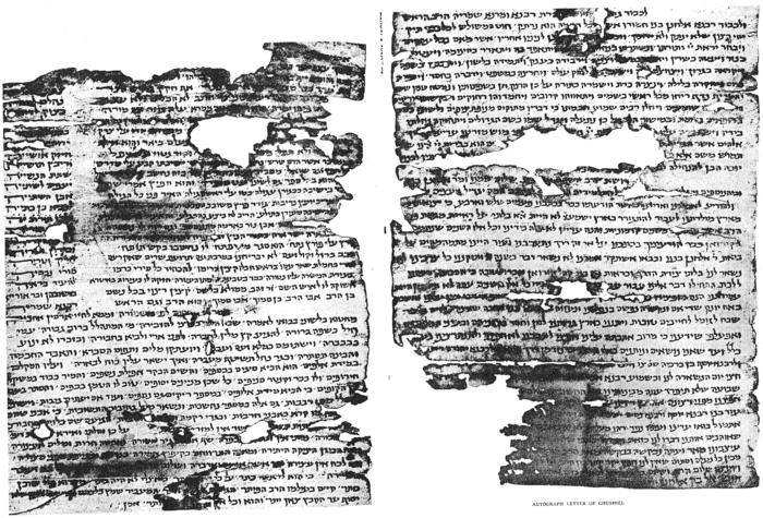 Letter of chushiel