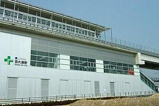 Geidai-dōri Station Maglev station in Nagakute, Aichi Prefecture, Japan