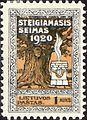 Lithuania 1920 MiNr 84 B002.jpg