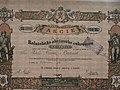 Litovel-cukrovar-akcie-1909.jpg