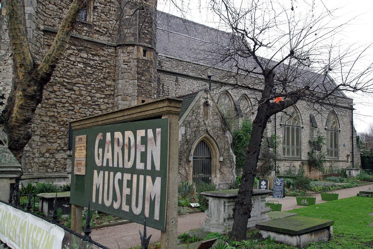 garden museum alchetron the free social encyclopedia