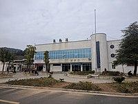 Longnan Railway Station IMG 20180125 143556.jpg