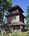 Lubycza Królewska, dzwonnica na cmentarzu (HB2).jpg