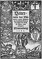 Luther Melanchthon Unterricht der Visitatorn 1538.jpg