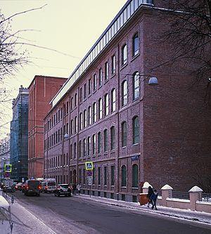 Lycée français Alexandre Dumas de Moscou - Image: Lycee Duma