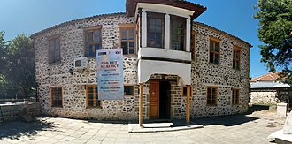 Korçë - The building of former Albanian school that now serves as a museum.