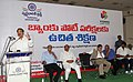 M. Venkaiah Naidu addressing at the launch of the free coaching classes for bank exams, at Atkuru, Vijayawada, Krishna District of Andhra Pradesh.jpg