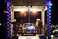 MGB GT Start Ramp (12159801113).jpg