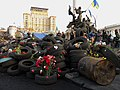 Maidan commemorial.JPG