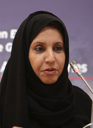 Women in the United Arab Emirates - Maitha Salem Al-Shamsi, Minister of State of the United Arab Emirates.