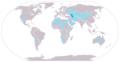 Major endorheic basins.png
