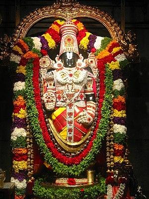 Venkateswara - Image: Malekallu Tirupathi balaji, Arsikere