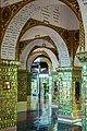 Mandalay Hill Mosaic.jpg
