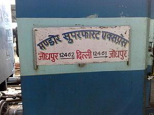 Mandore Express - Mandore Express