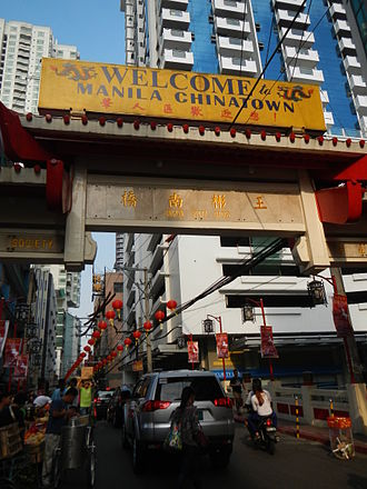 Chinatowns in Asia - Welcome Arch to the Manila Chinatown