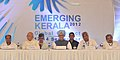 Manmohan Singh at the inauguration of the 'Emerging Kerala-2012–Global Connect', at Kochi. The Governor of Kerala, Dr. H.R. Bhardwaj, the Defence Minister, Shri A. K. Antony, the Union Minister for Overseas Indian Affairs.jpg