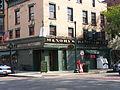 Manory's Restaurant.jpg