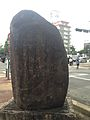 Manyokahi Stele in front of Sando of West Park, Fukuoka.jpg